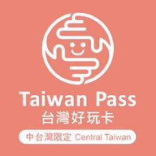 中台灣好玩卡2020 Download on Windows