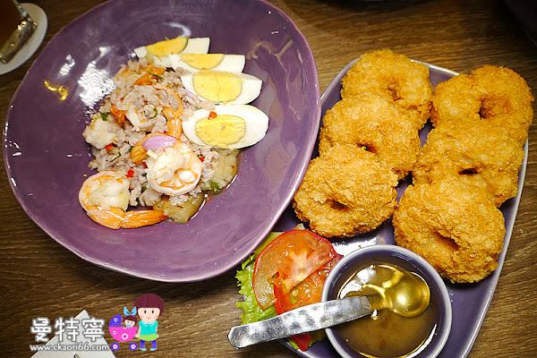 NARA Thai Cuisine新竹巨城SOGO店~最佳泰國料理餐廳在台灣~每樣都是主打菜