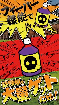 無料ゲーム【BOKEMON】トボケモンスターを進化させるで!のおすすめ画像4