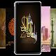 خلفيات اسلامية HD بدون إنترنت APK