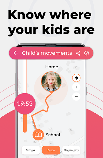 Kid security - GPS phone tracker, family search 1.207 kz.sirius.kidssecurity apkmod.id 1