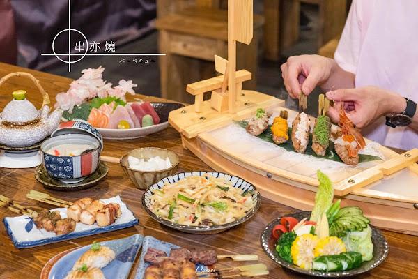 串亦燒-海安店