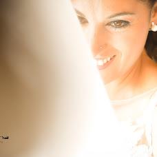 Wedding photographer Donato Ancona (DonatoAncona). Photo of 04.08.2017