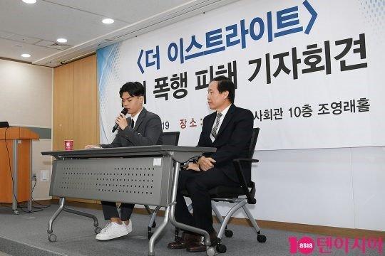 seokcheol