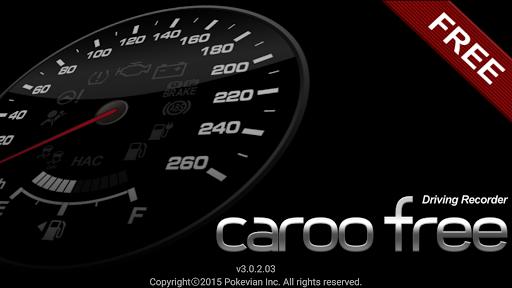 カルー CaroO フリードライビングレコーダー