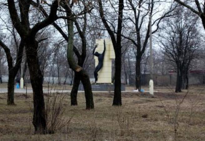 Памятник жертвам политических репрессий — памятник в Донецке. Находится на Рутченковском поле в Кировском районе Донецка, на месте массового захоронения жертв террора 1930 −1940-х годов.