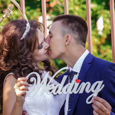 Wedding photographer Irina Kuzmina (Kuzmina32). Photo of 06.09.2016