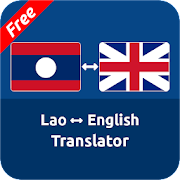 Free Lao English Translator
