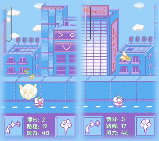 Jet Paper 2.0 screenshots 4
