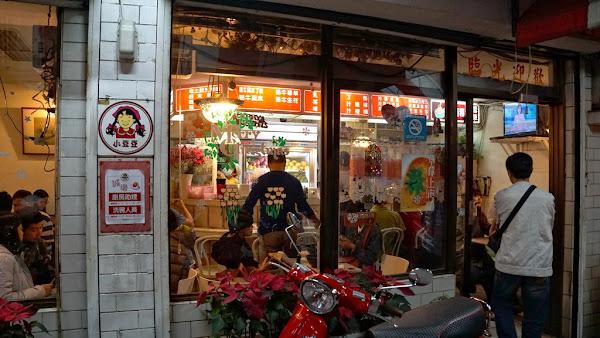 小豆豆餐飲屋
