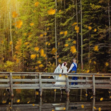 Wedding photographer Artem Esaulkov (RomanticArt). Photo of 25.09.2017