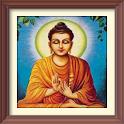 Buddham Saranam Gacchami बुद्धम सरनम गचामी icon