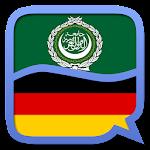 Arabic German dictionary Icon