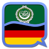 Arabic German dictionary