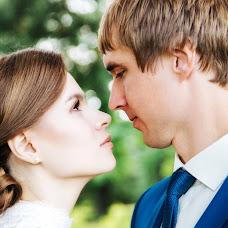 Wedding photographer Svetlana Mishalova (maselina). Photo of 02.03.2016