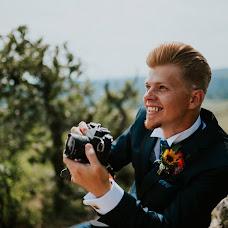 Esküvői fotós Kitti-Scarlet Katulic (TheWeddingFox). Készítés ideje: 03.03.2019