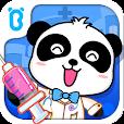 Baby Panda\'s Hospital