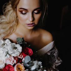 Wedding photographer Snezhana Magrin (snegana). Photo of 22.05.2018