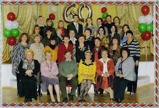 Photo: 2009 год. Педагогический состав школы на 60-летие