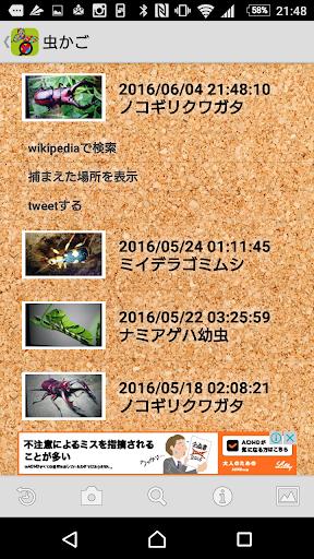 u6606u866bu5224u5b9au6a5f 1.0.0-alpha-8 Windows u7528 5