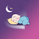 Download Lullaby for Babies, Baby Songs For PC Windows and Mac