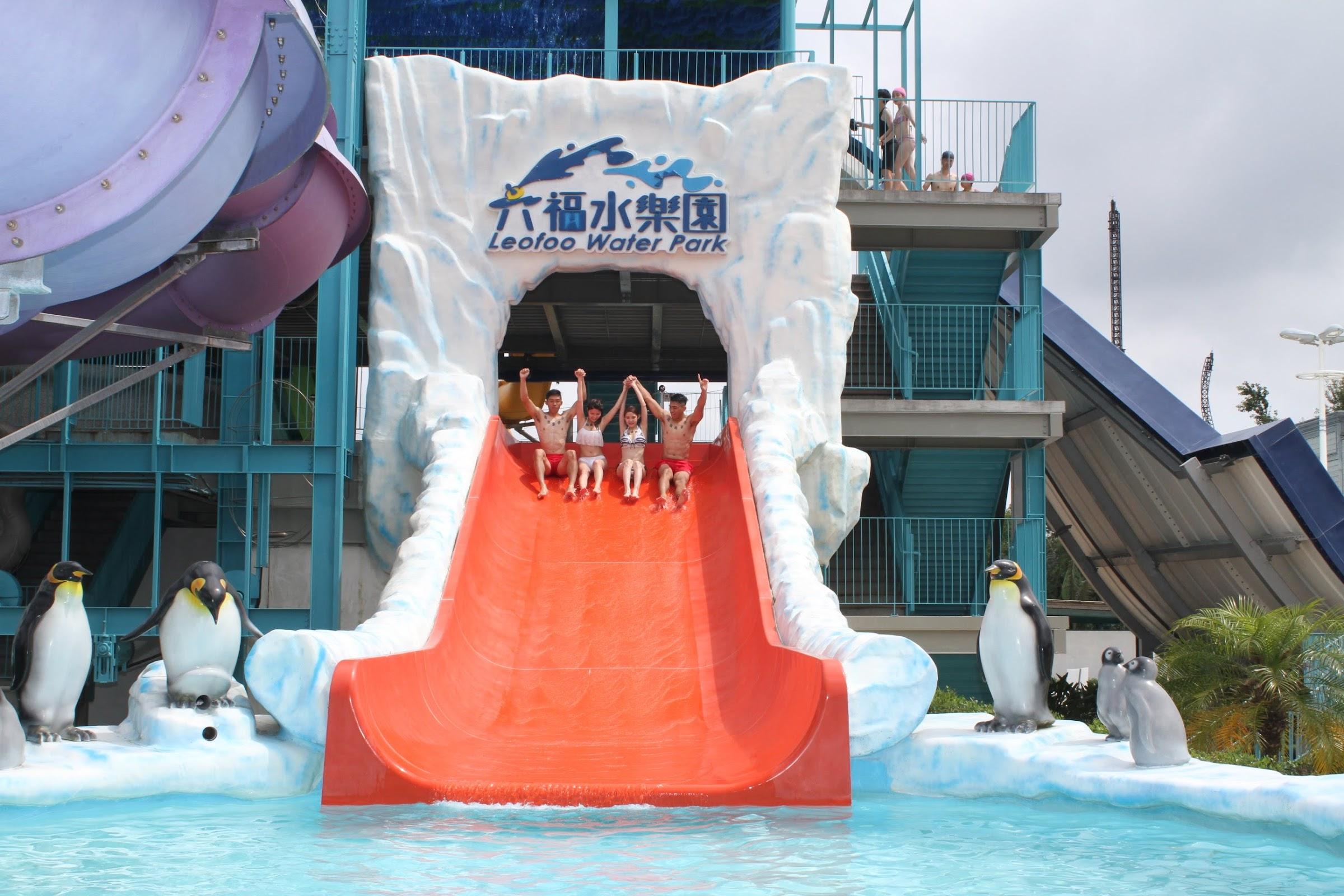 六福村-水樂園形象照