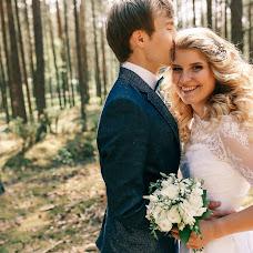 Wedding photographer Liza Gaufe (gaufe). Photo of 10.06.2016