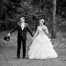Esküvői fotós Rafael Orczy (rafaelorczy). Készítés ideje: 11.05.2017