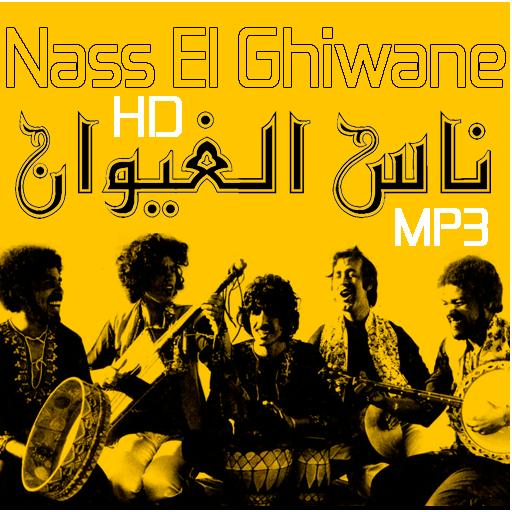 NASS EL GHIWANE MAHMOUMA GRATUIT TÉLÉCHARGER MP3
