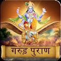 Garud Puran in Hindi icon
