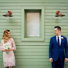 Wedding photographer Dan Alexa (DANALEXA). Photo of 04.10.2018