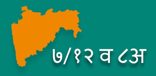 7/12 & 8A Utara Maharashtra Satbara - Apps on Google Play