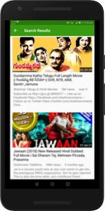 Telugu Hit Movies : New, Mid & Old Films Free App Download For Android 6