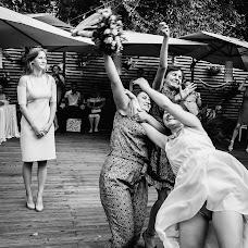 Wedding photographer Sergey Grin (GreenFamily). Photo of 29.08.2017