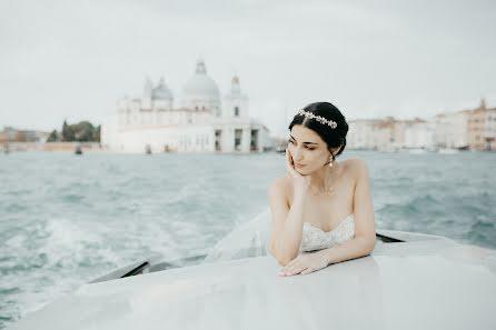 Photographe de mariage Kinga Leftska (kingaleftska). Photo du 01.06.2021