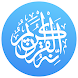 Quran for Muslim (Android TV) - Androidアプリ