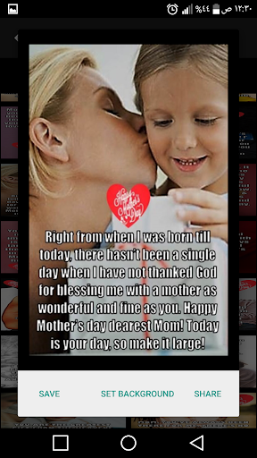 PC u7528 Happy mother's day. Wishes & Greeting ( FREE )2019 2