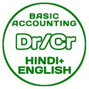 Basic Accounting App Hindi - Learn Debit Credit