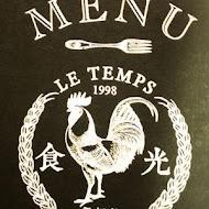 Le Temps 食光 1998