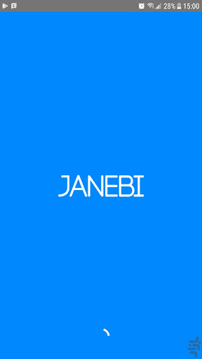 Janebi - screenshot