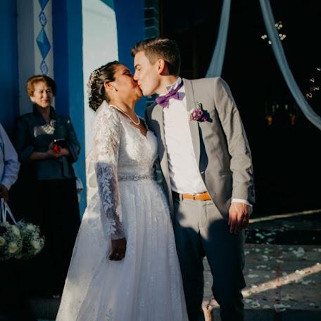 Fotógrafo de bodas Rebecca Aldama (rebeccaaldama). Foto del 05.12.2017