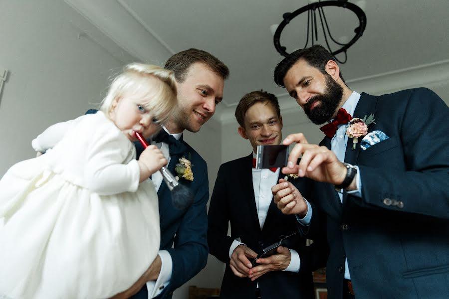 Wedding photographer Yuriy Gusev (yurigusev). Photo of 26.01.2018