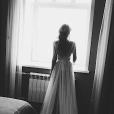 Wedding photographer Natalya Agapova (NatashaAgapova). Photo of 29.06.2018