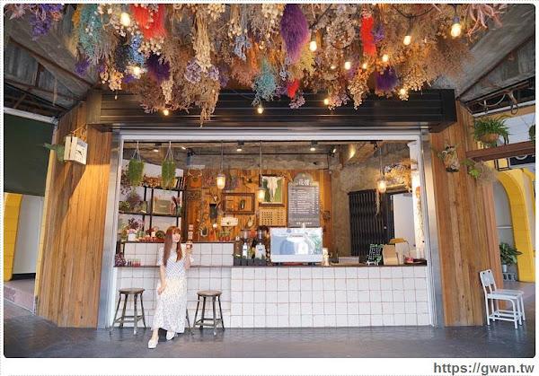 花樓咖啡 Follow Coffee– 騎樓下的夢幻咖啡廳   滿滿乾燥花與美麗漸層飲料