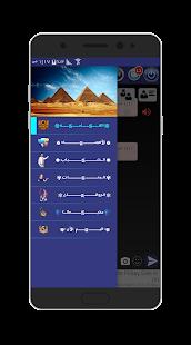 شات مصر - náhled