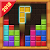 Block Puzzle Free file APK for Gaming PC/PS3/PS4 Smart TV