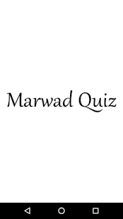 Download Marwad Quiz For PC Windows and Mac apk screenshot 1