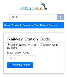 PNR Status Buzz- screenshot thumbnail