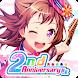 バンドリ! ガールズバンドパーティ! - Androidアプリ