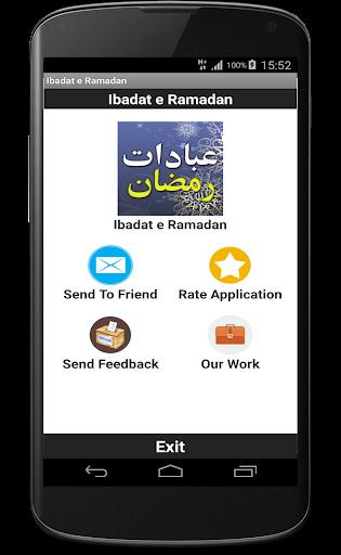 Ibadat-e-Ramadan